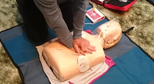 CPR and Use of an Automated External Defibrillator (AED)